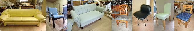 椅子やソファーの張替え・リフォーム・修理